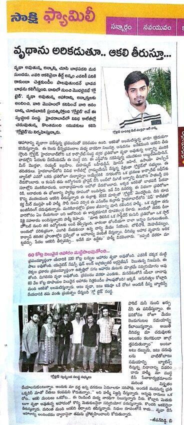 Sakshi News