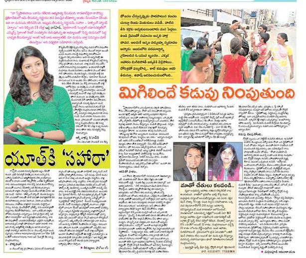 Andrajyothi News